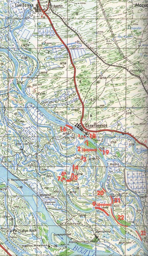 Пироговка астраханская область рыбалка на карте